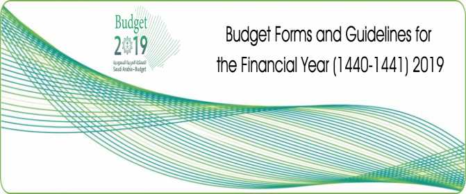 Budget Forms and Guidelines for the Financial Year (1440-1441)