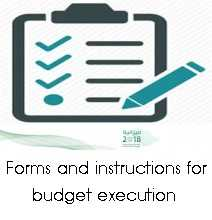 Forms and instructions for budget execution