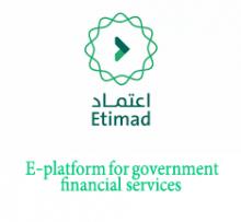 E-platform for government financial services