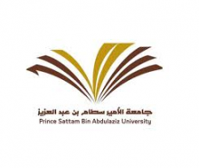ايقاف الصرف على اعتمادات الميزانية بنهاية دوام يوم الخميس 13/12/2018م